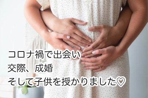 女性 妊婦